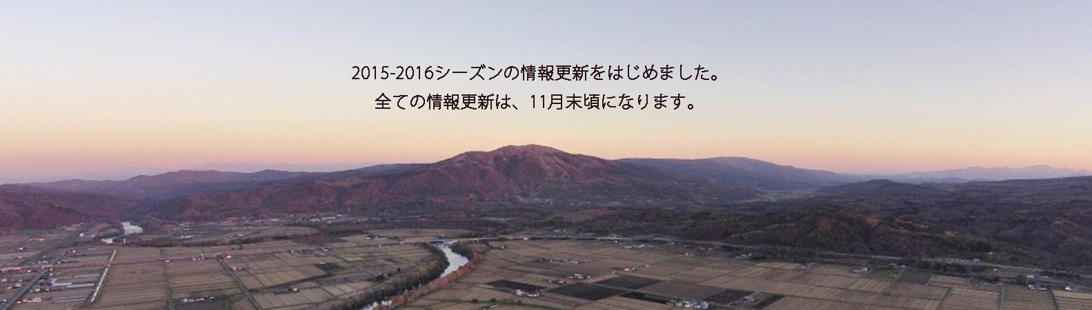 Autumn2015web_cover001