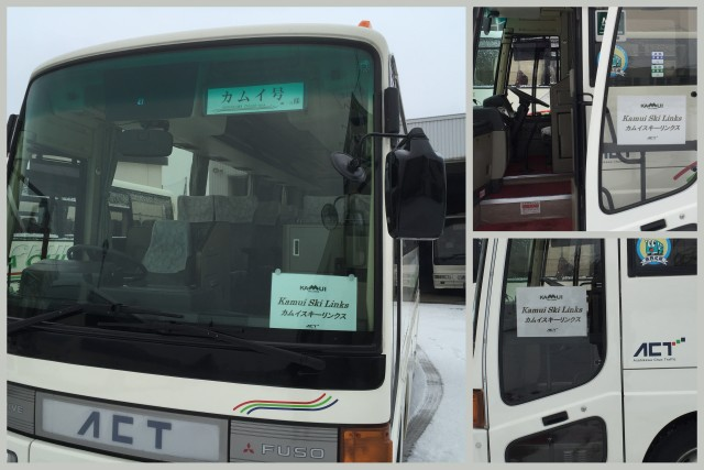 kamui_bus