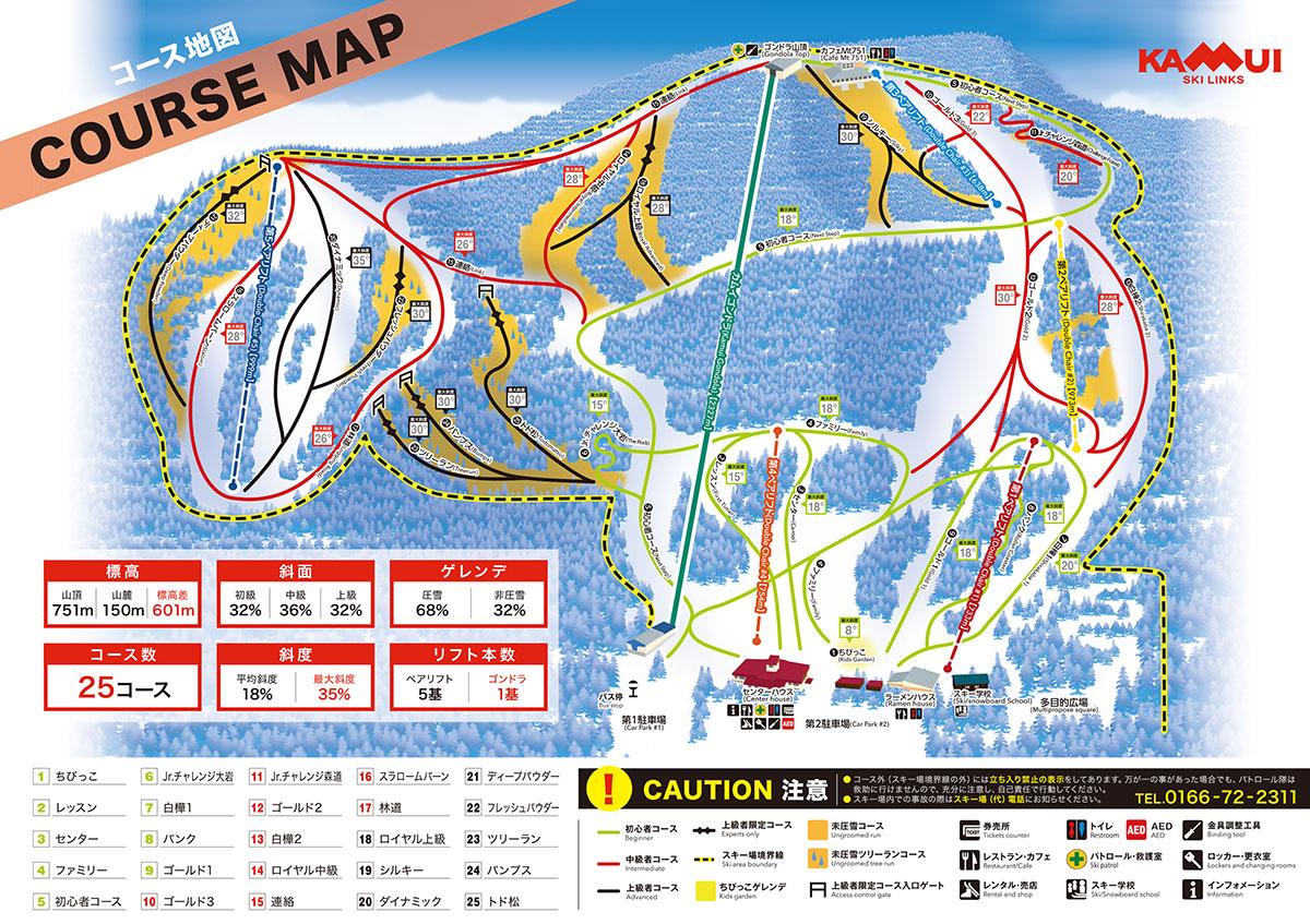 コース地図 COURSE MAP