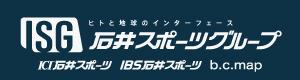 ICI石井スポーツ札幌店